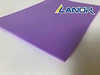 Lanor ППЕ 3002 (2мм) Сиреневый (V644)