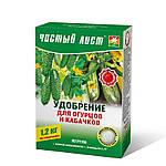 Удобрение для огурцов и кабачков «Чистый лист» 1,2 кг