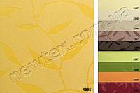 Ролети тканинні закритого типу Natur (10 кольорів), фото 1