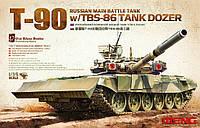 Сборная модель - РОССИЙСКИЙ ОСНОВНОЙ БОЕВОЙ ТАНК T-90 С ТБС-86