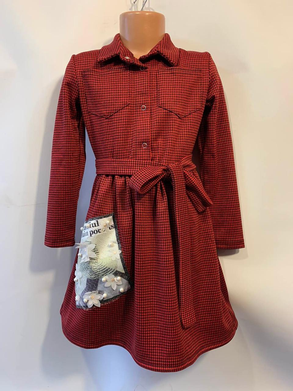 """Платье на девочку (6-10 лет) """"Leopold"""" LM-514"""