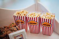 Коробочки для попкорна