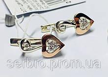 Детские сережки в виде сердечка серебро с золотом Love