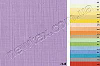 Ролеты тканевые закрытого типа Лен (18 цветов), фото 1