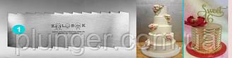 Шпатель кондитерський металевий, фігурний, великий №1