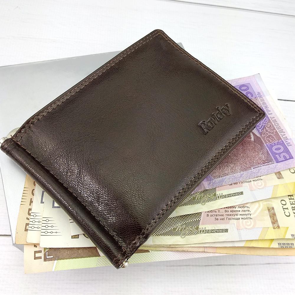 Зажим для денег кожаный коричневый Rovicky N1908-RVTK Brown