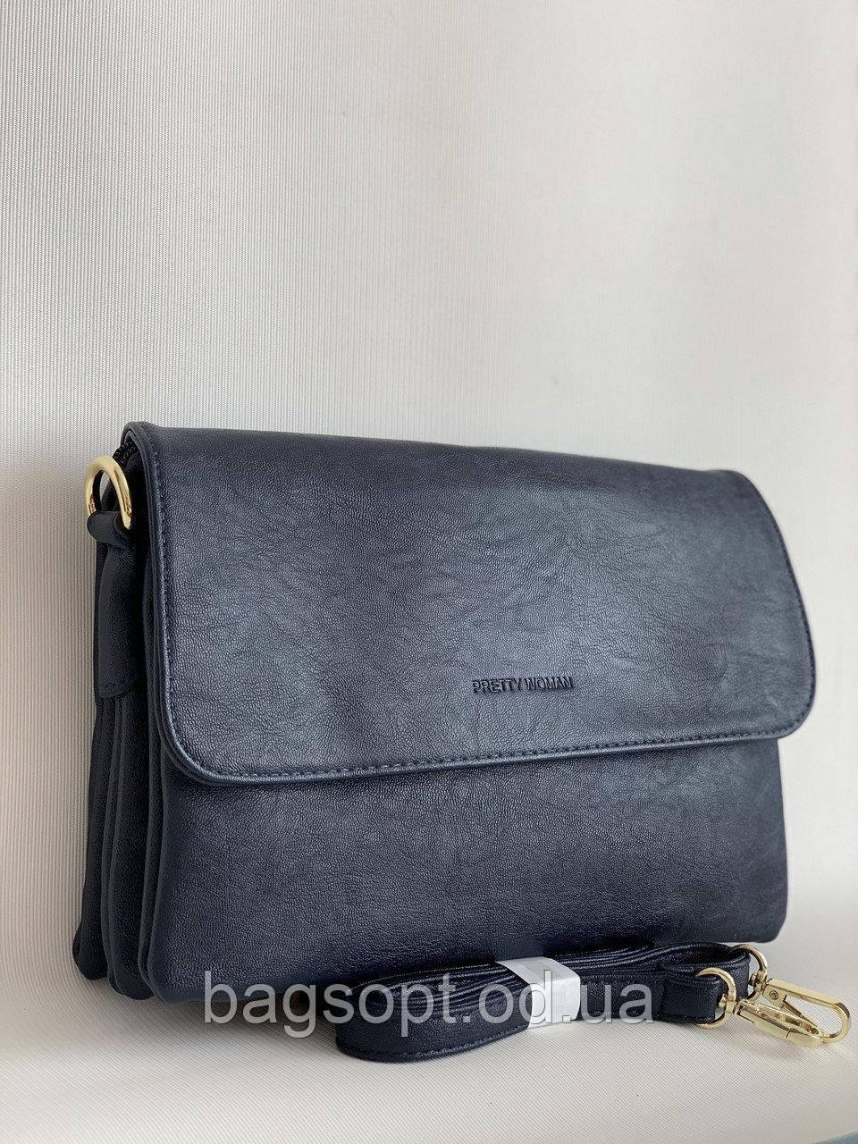 Женская сумочка клатч через плечо темно-синий цвет Pretty Woman Одесса 7 км