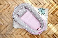 Кокон-гнездышко для новорожденных Добрый Сон Звёздочка с подушкой 5-02