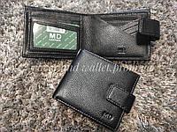 Класичне чоловіче портмоне на магнітах для пластикових карток MD