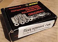 Пальцы поршневые ВАЗ 21126 Приора, Калина Автрамат к-т