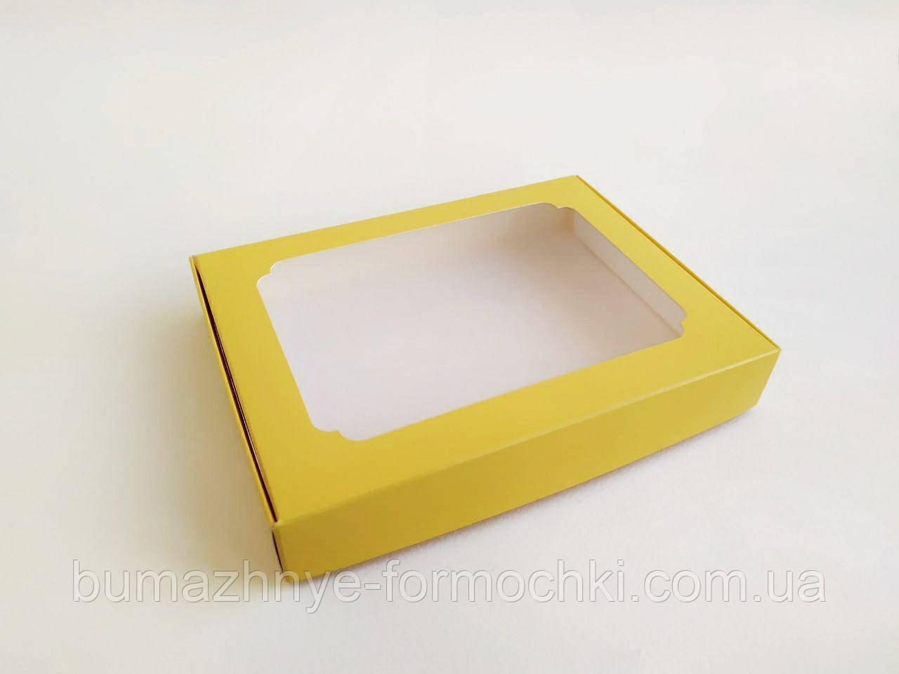 Коробка для пряников, 150*200*30, жёлтая
