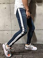 Мужские джинсы | Размеры 30, 31 | РАСПРОДАЖА!