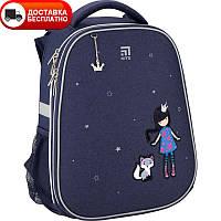 Рюкзак школьный каркасный Kite Education K20-531M-4 Gorgeous