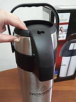 Термос с помпой Crownberg Vacuum Flask CB-3L вакуумный (3 литра)