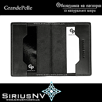 Шкіряна обкладинка на паспорт Grande Pelle L-pass