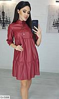 Свободное платье волан вверх на пуговицах с воротником арт 2071