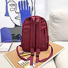 Бардовый однотонный рюкзак женский с водонепроницаемой пропиткой., фото 3