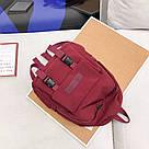 Бардовый однотонный рюкзак женский с водонепроницаемой пропиткой., фото 2