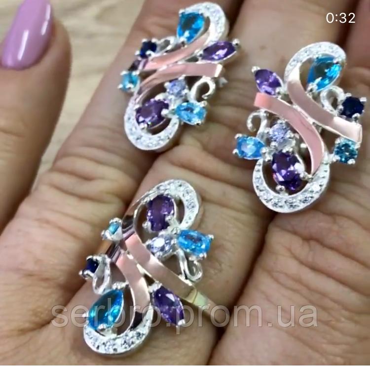 Комплект з блакитними і синіми цирконами срібло Джасинта