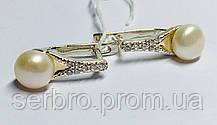Срібні сережки з золотом і перлами Перліту