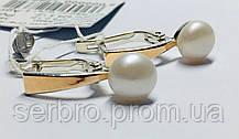 Срібні сережки з золотом і перлами Сенсі