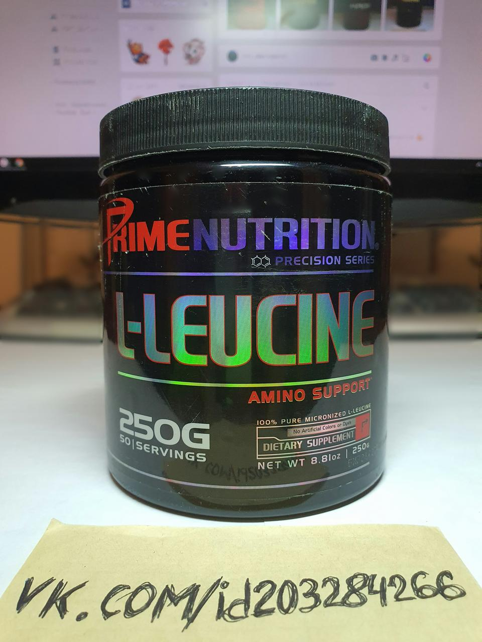 Лейцин Prime Nutrition L-Leucine 250g 50 порций