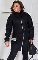 Пальто женские кашемир большие размеры, кардиган женский,пальто женские большие размеры