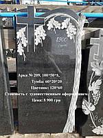 Памятник из гранита одинарный