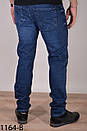 COOCKERS мужские джинсы (32-42/7шт.) Весна 2020, фото 2