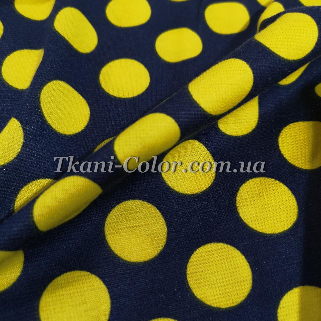 Французский трикотаж синий в желтый горох 2см