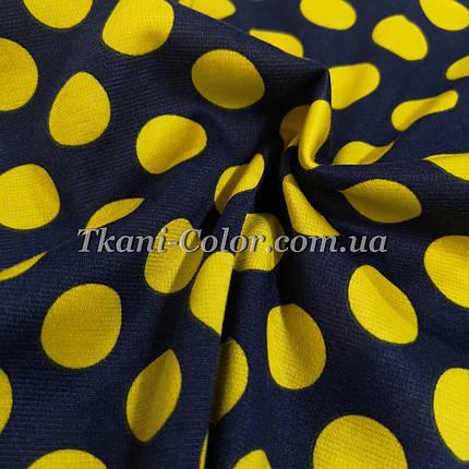 Французский трикотаж синий в желтый горох 2см, фото 2