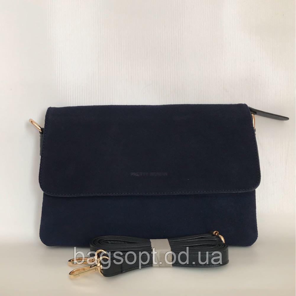 Клатч сумочка из натурального замша Pretty Woman через плечо темно-синий цвет Одесса 7 км