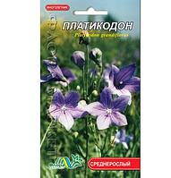 Платикодон, многолетнее растение, семена цветы 0.05г