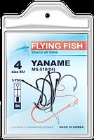 Крючок рыболовный Flying Fish Yaname MS-519  5шт