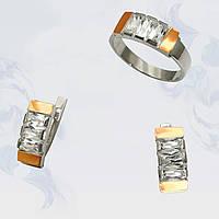 Гарнитур из серебра с золотыми вставками, модель 014 (PC-gr-124207-h)