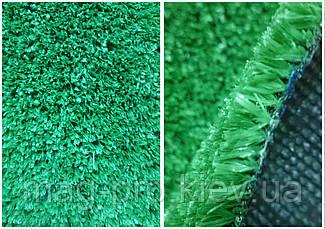 Искусственная трава  рулона 5 метров, фото 2
