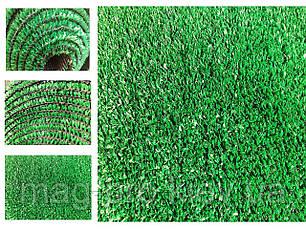 Искусственная трава  рулона 5 метров, фото 3