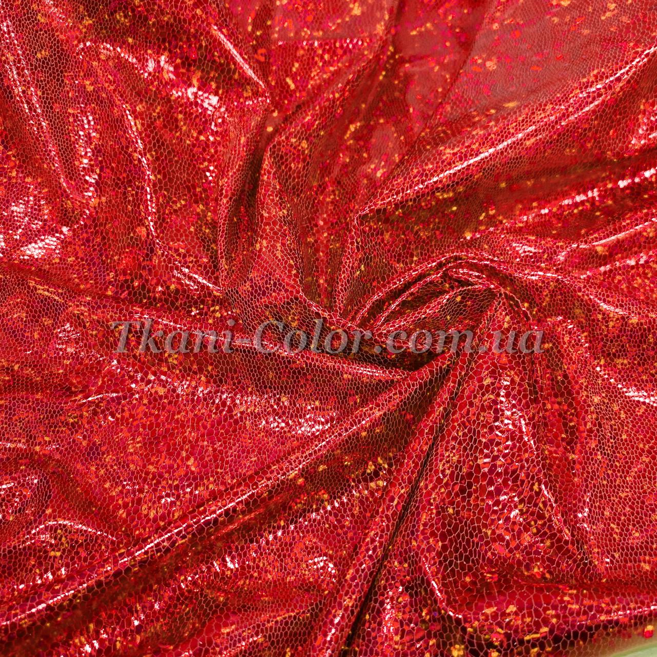 Трикотаж диско голограмма красный