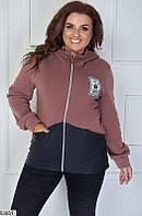 Куртка женская демисезонная весна-осень трехнить/эко-кожа больших размеров 48-62 батал, капучино
