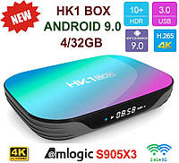 TV-Приставка HK1 BOX 4GB/32GB S905X3 (Android Smart TV Box)