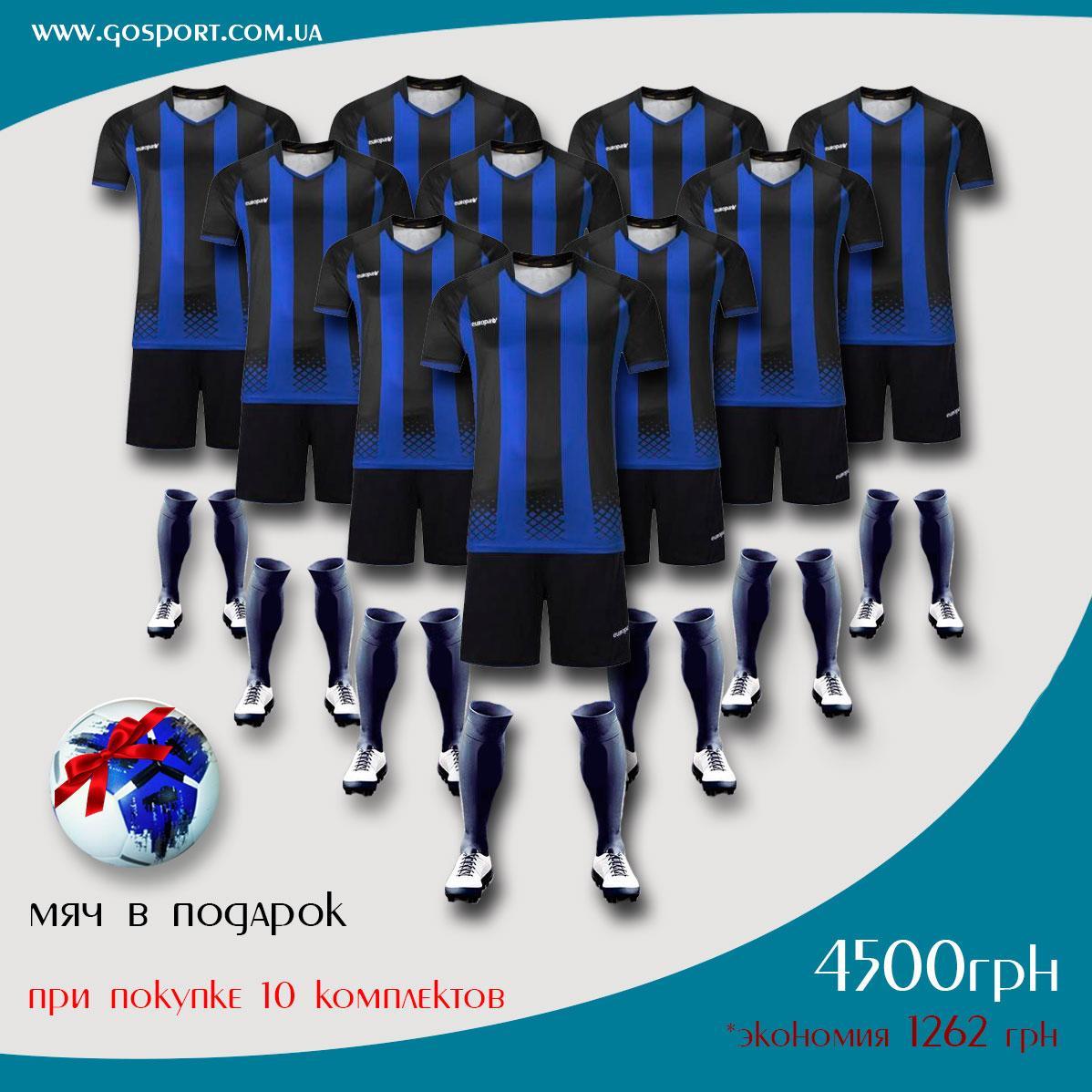 Футбольный бокс 020 Чёрно-синяя