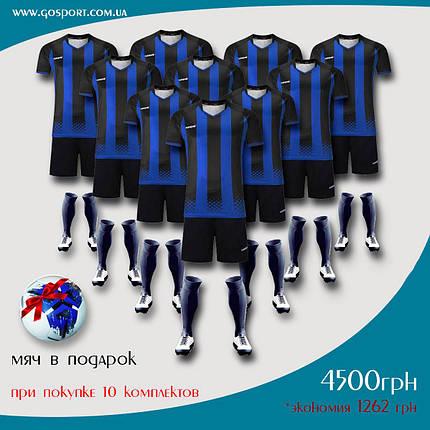 Футбольный бокс 020 Чёрно-синяя, фото 2