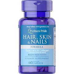 Комплекс витаминов и микроэлементов Hair, Skin & Nails Formula (60 капс.) Puritan's Pride