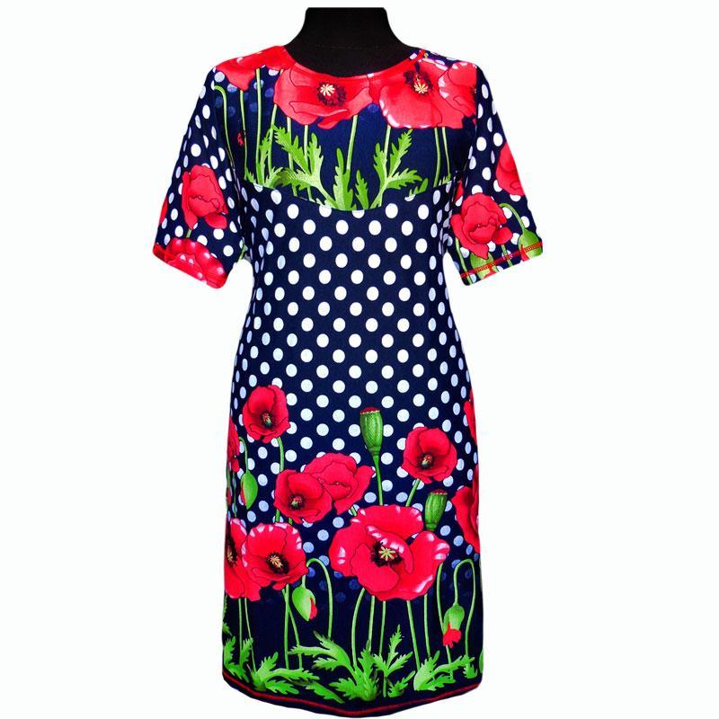 Платье купонное с рукавом