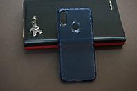 Чехол бампер силиконовый для Huawei Honor 8A (JAT-LX1) Хуавей цвет синий