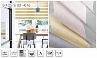 Стильные рулонные шторы День Ночь прекрасная ткань жатка цвет Белый