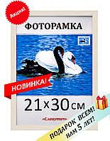 Фоторамка пластиковая А4, 21х30, рамка для фото, дипломов, сертификатов, грамот, картин, 1513-671