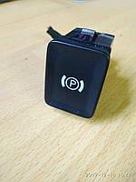 Кнопка ручного тормоза для VW Passat  B6 3C0927225C