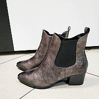 Ботинки женские серебристые кожаные Gerry Weber, 37