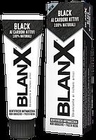 Зубная паста Blanx Classic Black Защита от пятен Черная с Углем 75 мл